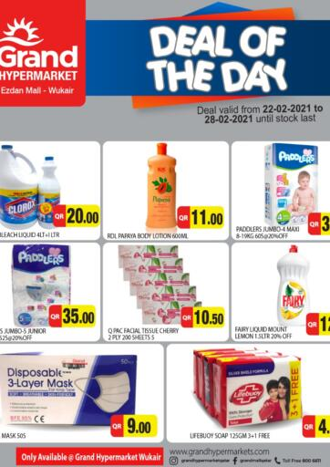 Qatar - Al Wakra Grand Hypermarket offers in D4D Online. Deal Of The Day. Deal Of The Day Offers Are Available At Grand Hypermarket. Offers Are Valid Till 28th February. Enjoy!!. Till 28th February