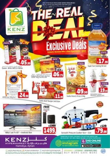 UAE - Sharjah / Ajman Kenz Hypermarket offers in D4D Online. The Real Deal. The Real Deal!!! Offers Going On For  Fresh Foods, Groceries, Home Needs, Fashion & Many More. Get your favorite products at the best prices from Kenz Hypermarket. Buy More Save More! .  Offer Valid Till  31st January 2021. Happy Shopping!!!. Start Shopping!!!! . Till 31st January