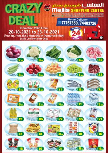 Qatar - Doha Majlis Shopping Center offers in D4D Online. Crazy Deal. . Till 23rd October