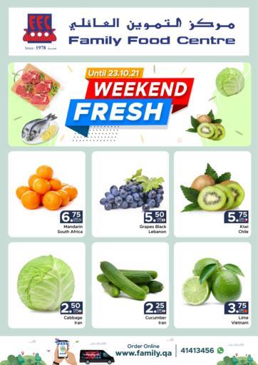 Qatar - Doha Family Food Centre offers in D4D Online. Weekend Fresh Deals. . Till 23rd October