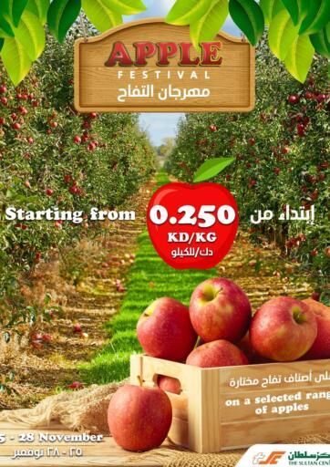 Kuwait Sultan Center offers in D4D Online. Apple Festival. . Till 28th November