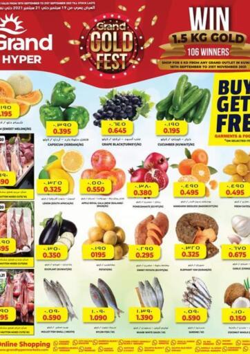 Kuwait Grand Hyper offers in D4D Online. Grand Gold Fest. . Till 21st September