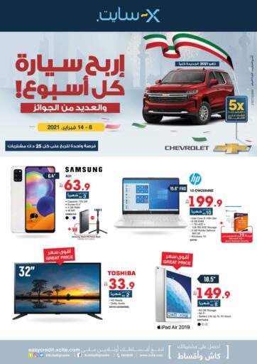 Kuwait X-Cite offers in D4D Online. Win a Car Every Week!. Shop Now From X-Cite And Get A Chance To Win A Car Every Week! Offer Valid Till 14th February 2021. Enjoy Shopping!!!. Till 14th February