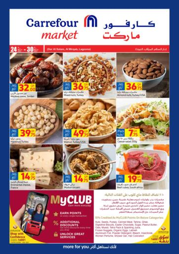 Qatar - Al Wakra Carrefour offers in D4D Online. Special Offer. Special  Offers Are Available At Carrefour.  Offers Are Valid till 30th March   .Hurry Up! Enjoy Shopping!!!!. Till 30th March