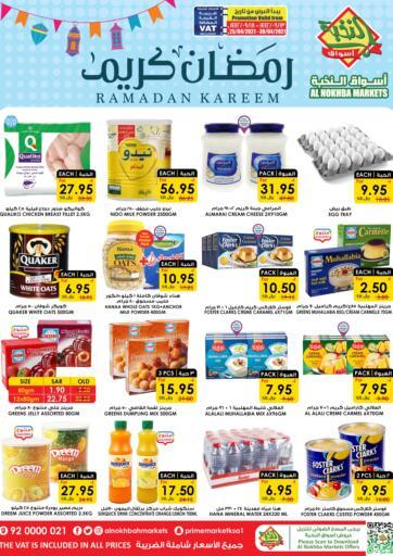 KSA, Saudi Arabia, Saudi - Qatif Prime Supermarket offers in D4D Online. Ramadan Offers. . Till 30th April