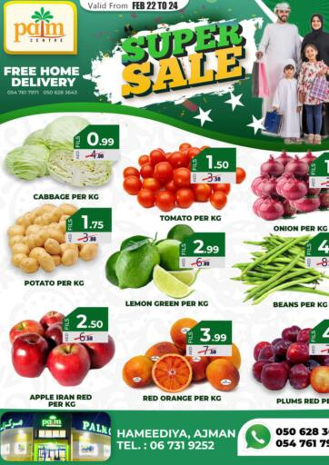 UAE - Sharjah / Ajman Palm Centre LLC offers in D4D Online. Super Sale. Super Sale At Palm Centre LLC. Purchase your favorites during this amazing time!! Offers Going For Fresh Foods, Groceries, Home Needs, Etc. Everything Under One Roof ! Offer is valid till  24th February Start Shopping!. Till 24th February