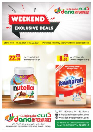 Qatar - Doha  Dana Hypermarket offers in D4D Online. Exclusive Deals. . Till 13th March