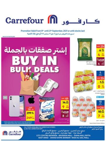 Bahrain Carrefour offers in D4D Online. Buy in Bulk Deals. Take advantage of Buy in Bulk Deals and buy your  products at the best prices from Carrefour!. This offer is valid Till 21st September.. Enjoy Shopping!!!. Till 21st September