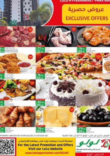 Egypt - Cairo Lulu Hypermarket  offers in D4D Online. Exclusive Offer. . Till 06th July