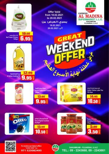 UAE - Fujairah Al Madina Supermarket LLC offers in D4D Online. Great Weekend Offer @ Sakamkam. . Until Stock Last