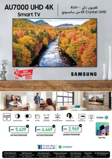 Qatar - Al-Shahaniya Techno Blue offers in D4D Online. Enjoy football with Samsung 2021 TV's. Now its time to shop from Techno Blue. Get Enjoy football with Samsung 2021 TV's  offers and get your products at great discounts. Offers valid Till 25th July.   Hurry Up!!!!!. Till 25th July