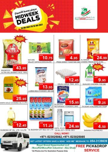 UAE - Abu Dhabi Royal Grand Hypermarket LLC offers in D4D Online. 𝐌𝐈𝐃𝐖𝐄𝐄𝐊 𝐎𝐅𝐅𝐄𝐑𝐒💥🛒🛍️. . Till 15th September