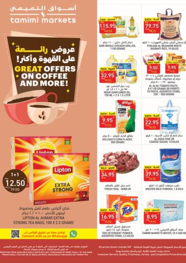 KSA, Saudi Arabia, Saudi - Al Khobar Tamimi Market offers in D4D Online. Great Offers On Coffee And More. Get These 'Great Offers On Coffee And More' and enjoy great discounts on fruits, vegetables, groceries and more  Till 3rd November at Al Tamimi Branches!. Till 3rd November