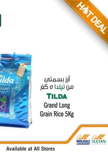 Oman - Salalah Sultan Center  offers in D4D Online. Hot Deal. . Till 2nd February