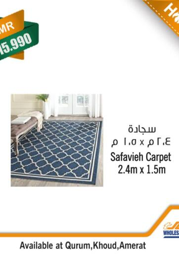 Oman - Sohar Sultan Center  offers in D4D Online. Hot Deal. . Till 6th April
