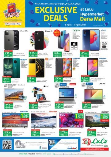 Bahrain LuLu Hypermarket offers in D4D Online. Exclusive Deals. . Till 11th April
