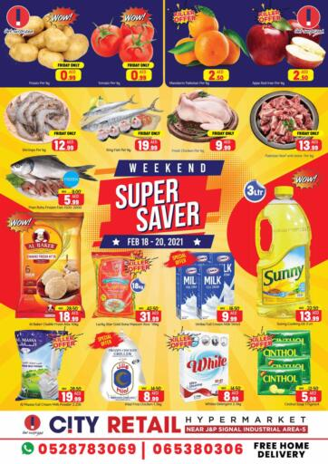 UAE - Sharjah / Ajman City Retail offers in D4D Online. Weekend Super Saver. . Till 20th February