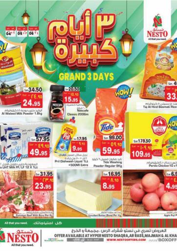 KSA, Saudi Arabia, Saudi - Jubail Nesto offers in D4D Online. Grand 3 Days. . Till 6th April