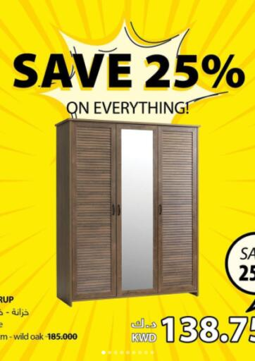 Kuwait JYSK Kuwait offers in D4D Online. Save 25% On Everything. . Until Stock Last
