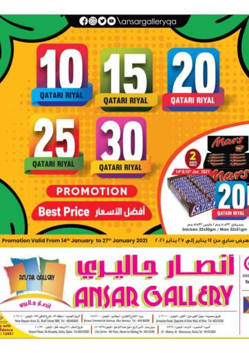 Qatar - Al Rayyan Ansar Gallery offers in D4D Online. 10,15,20,30 QR Promotion. Don't miss this opportunity to get 10,15,20,30 QR Promotion Offers .Offers Are  valid until  27th January.  Enjoy your shopping !!!. Till 27th January