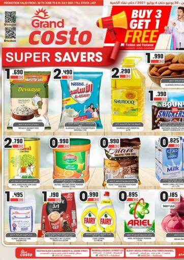 Kuwait Grand Costo offers in D4D Online. Super Saver. . Till 6th July