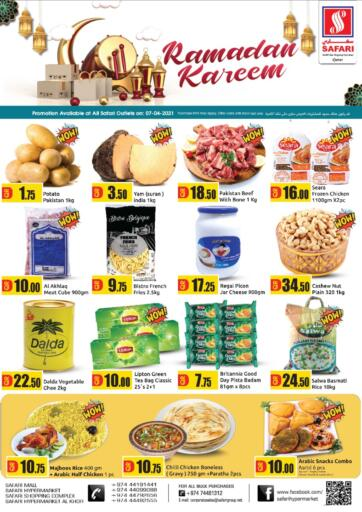 Qatar - Al Shamal Safari Hypermarket offers in D4D Online. Daily Deals. . Only on 7th April