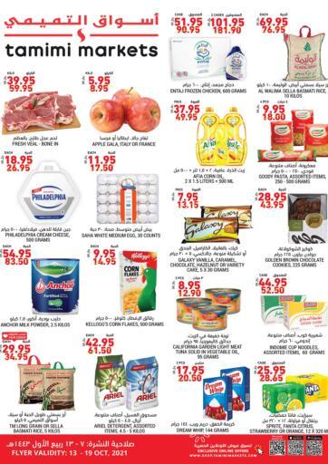 KSA, Saudi Arabia, Saudi - Dammam Tamimi Market offers in D4D Online. Weekly Offers. . Till 19th October