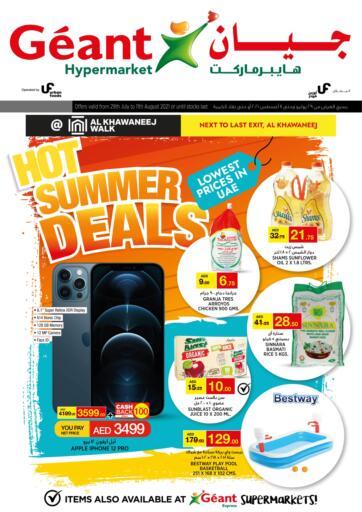 UAE - Dubai Geant Hypermarkets offers in D4D Online. Hot Summer Deals. . Till 11th August