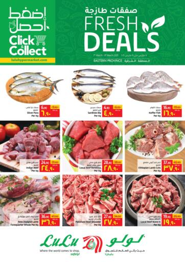 KSA, Saudi Arabia, Saudi - Al Hasa LULU Hypermarket  offers in D4D Online. Fresh Deals. Fresh Deals At LULU Hypermarket, Offers Going On For  Fresh Foods, Groceries, Electronics, Home Needs & Selected Items. Grab Your Favorites At Low Price.  Offer Valid Till 9th March 2021. Happy Shopping!!!. Till 9th March