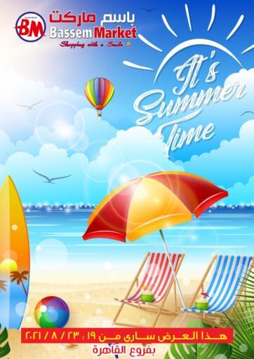 Egypt - Cairo Bassem Market offers in D4D Online. Its Summer Time. . Till 23rd August