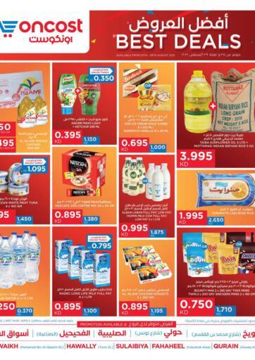 Kuwait Oncost offers in D4D Online. Best Deals. . Till 29th August