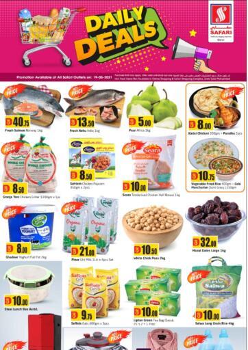 Qatar - Al-Shahaniya Safari Hypermarket offers in D4D Online. Daily Deals. . Only On 19th June