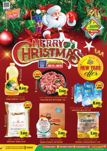 Bahrain Prime Markets offers in D4D Online. Merry Christmas And Happy New Year. Don't Miss the Merry Christmas And Happy New Year Offers at Prime Markets and Get Frozen Foods, Groceries, Dairy Products and Many More at Unbelievable Prices Before 5th January 2021. Enjoy your shopping !!!. Till 05th January