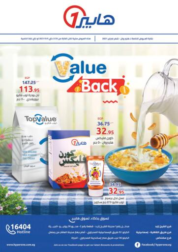 Egypt - Cairo Hyper One  offers in D4D Online. Value Back. . Till 5th March