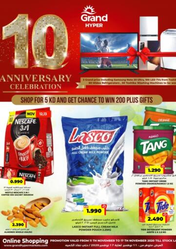 Kuwait Grand Hyper offers in D4D Online. 10th Anniversary Celebration. . Till 17th November