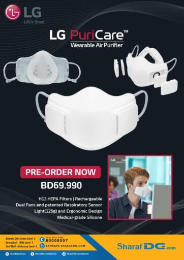 Bahrain Sharaf DG offers in D4D Online. LG PuriCare Wearable Air Purifier. LG PuriCare Wearable Air Purifier@ Sharaf DG Excitement to enjoy this weekend with Sharaf DG. Offer valid  till 05th December  2020. Enjoy Shopping!!!. Till 05th December