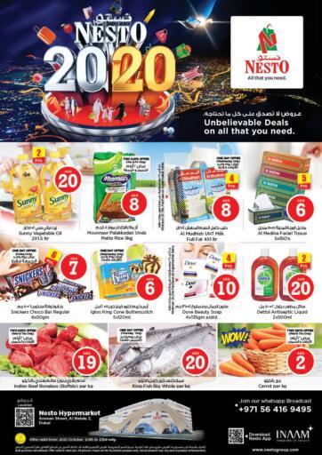 UAE - Dubai Nesto Hypermarket offers in D4D Online. Amman Street Al Nahda2, Dubai. . Till 23rd October