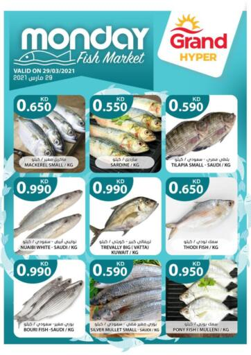 Kuwait Grand Hyper offers in D4D Online. Monday Fish Market. . Only On 29th March