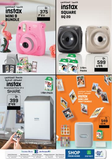 Qatar - Al-Shahaniya Techno Blue offers in D4D Online. Make Memories with instax. Now its time to shop from Techno Blue. Get  Make Memories with instax offers and get your products at great discounts. Offers valid Till 28th February.    Hurry Up!!!!!. Till 28th February