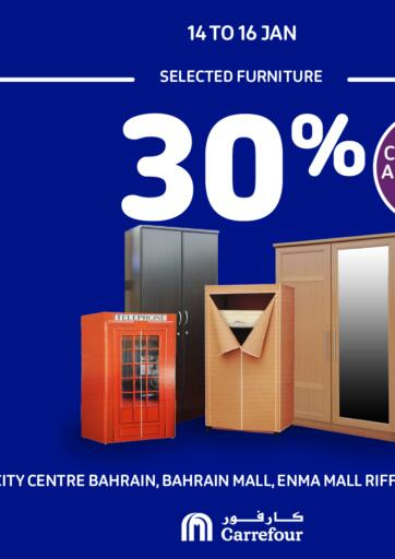 Bahrain Carrefour offers in D4D Online. Special Offer. . Till 16th January