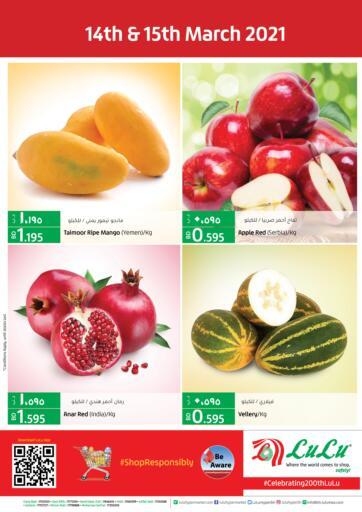 Bahrain LuLu Hypermarket offers in D4D Online. 2 Days Offer. . Till 15th March