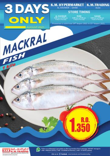 Oman - Muscat KM Trading  offers in D4D Online. Special Offer. . Till 21st August