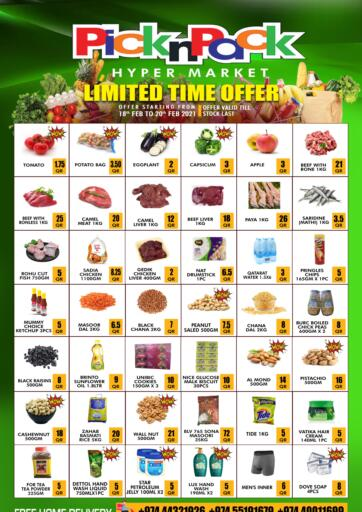 Qatar - Al Khor Pick n Pack offers in D4D Online. Limited Time Offer!. . Till 20th February
