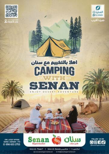 UAE - Umm al Quwain Senan Hypermarket offers in D4D Online. Camping With Senan. . Till 30th January