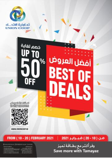 UAE - Dubai Union Coop offers in D4D Online. Best of Deals UP To 50% OFF.