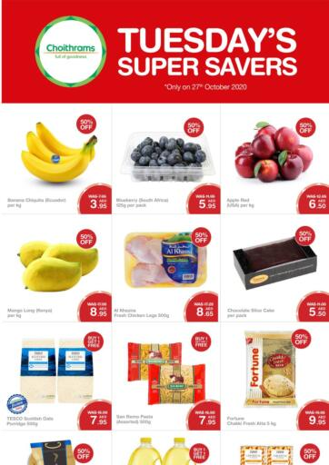 UAE - Ras al Khaimah Choitrams offers in D4D Online. Tuesday's Super Savers. . Only On 27th October