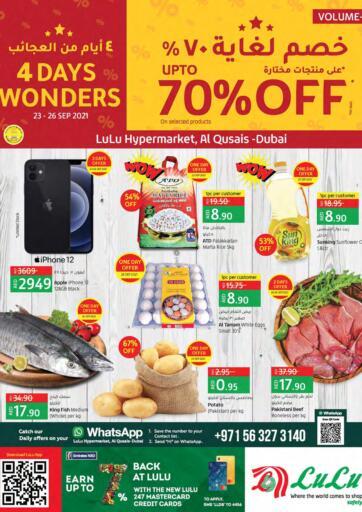UAE - Ras al Khaimah Lulu Hypermarket offers in D4D Online. Upto 70% Off. . Till 26th September