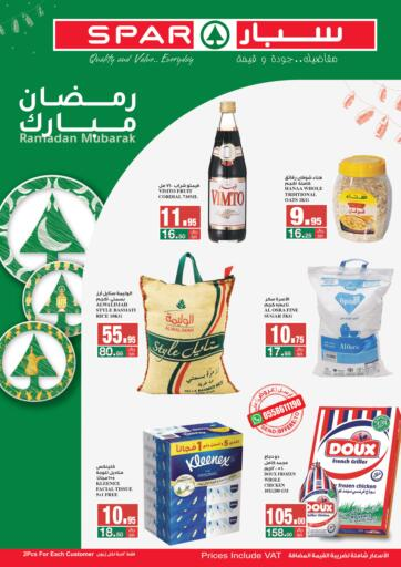 KSA, Saudi Arabia, Saudi - Riyadh SPAR  offers in D4D Online. Ramadan Mubarak. Now you can get your products from your favorite brands during the 'Ramadan Mubarak' at SPAR Stores. This offer is only valid Till Till 23rd March 2021.. Till 23rd March