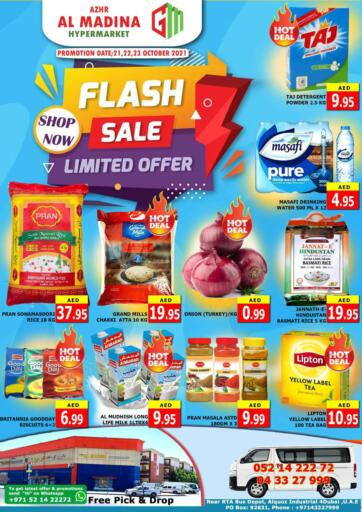 UAE - Dubai Azhar Al Madina Hypermarket offers in D4D Online. Al Qouz - Flash Sale. . Till 23rd October