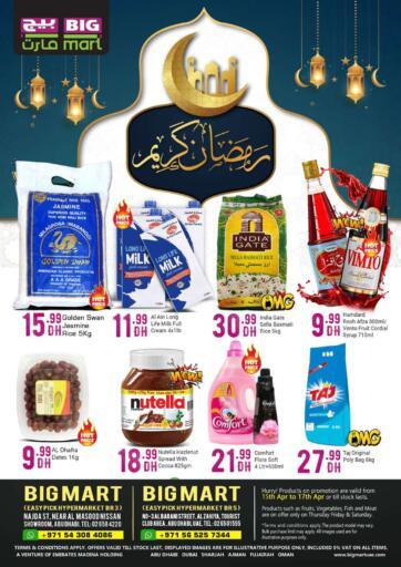 UAE - Abu Dhabi BIGmart offers in D4D Online. Ramdan Offers @Bigmart. . Till 17th April